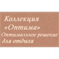 Матрасы Эос коллекции «Оптима»