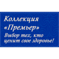 Матрасы Эос коллекции «Премьер»